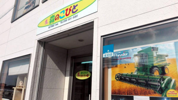 木製おもちゃ・ベビーおもちゃのお店です。