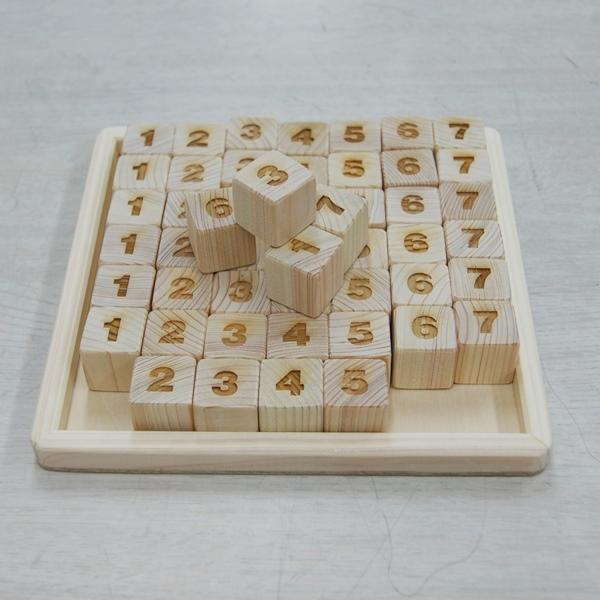 7×7魔方陣パズル・難しい( ^ω^)・・・サムネイル