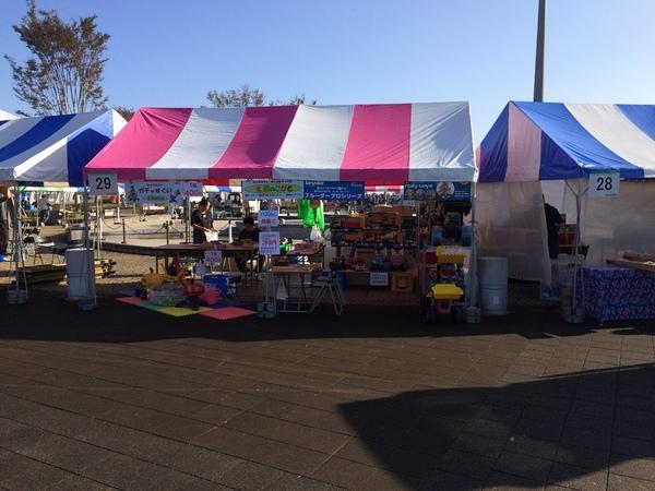 熊谷市産業祭2018 11月10、11日開催サムネイル