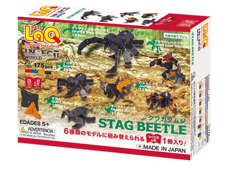 ヨシリツ ブロック 知育玩具 LaQ ラキュー インセクトワールド クワガタムシ L7186