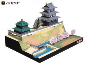 ペーパークラフト ファセット 日本の名城シリーズ 佐倉城 1/300(10)