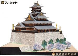 ペーパークラフト ファセット 日本の名城シリーズ 復元 豊臣大坂城 1/300(12)