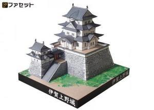 ペーパークラフト ファセット 日本の名城シリーズ 伊賀上野城 1/300(13)