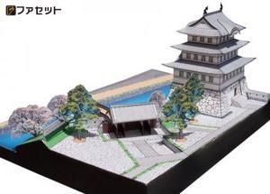 ペーパークラフト ファセット 日本の名城シリーズ 忍城 1/300