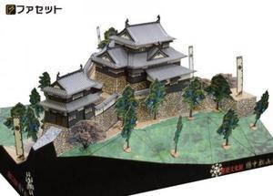 ペーパークラフト ファセット 日本の名城シリーズ 国重文 備中松山城 1/300(18)