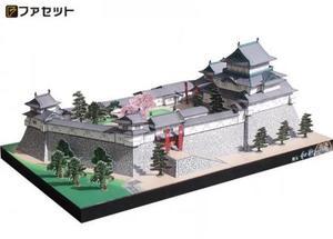 ペーパークラフト ファセット 日本の名城シリーズ 復元 和歌山城 1/300 (42)