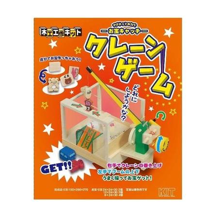 木工工作キット 加賀谷木材 クレーンゲーム 2100923
