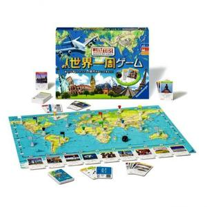 ボードゲーム Ravensburger ラベンズバーガ― 世界一周ゲーム 824977 8歳から