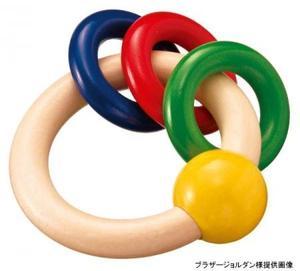 木のおもちゃ ベビー SELECTA セレクタ ギラリー・3 SE61036
