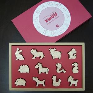 木のおもちゃ 日本製 マストロジェッペット 十二支の積み木 ZWOLF(ツヴェルフ)