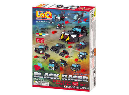 LaQ ラキュー ハマクロンコンストラクチャー ブラックレーサー L4512