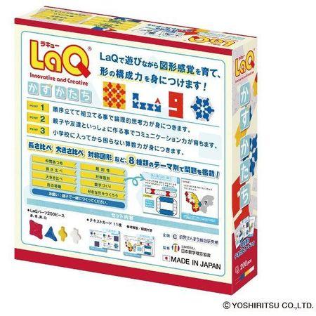 ヨシリツ ブロック 知育玩具 LaQ ラキュー かず・かたち 03454
