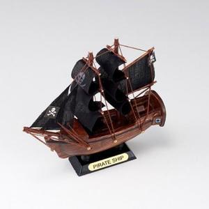 あおぞら モデルシップ12 Pirate Ship(パイレーツ シップ)着色済 MS12-01